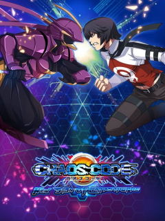 Chaos Code: New Sign of Catastrophe